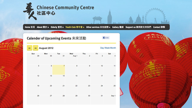 Site da Chinese Community Centre