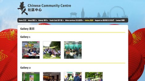 Chinese Community Centre website
